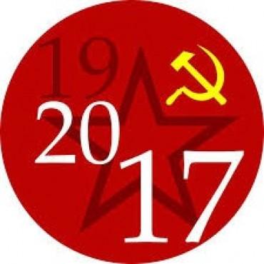 LA REVOLUCIÓN RUSA  ( Por el Prof.Carlos  R. Santiago )